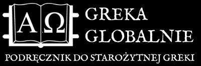 Greka globalnie