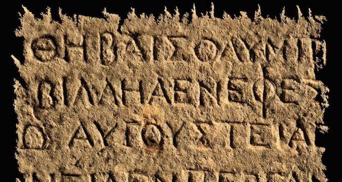 Alfabet grecki